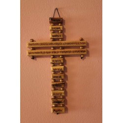 Olive cross with Our Father Prayer