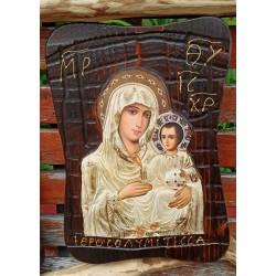 Holy Mary of Jerusalem