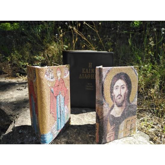 Woven Spiritual Notebook
